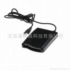 RFID Embedded reader/writer 13.56mhZ  Multi ISO Desktop