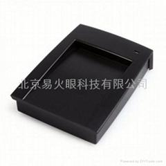 13.56Mhz ISO 14443 A Rfid reader/writer USB
