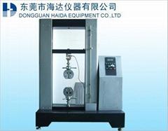 小型纸管压力试验机拉力机/ 拉力试验机(GT-1076电脑式