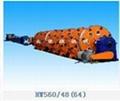 HW560/48(64)