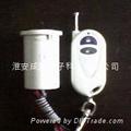 电动车电池盒遥控报警器 1