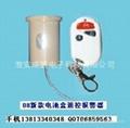 电动车电池盒遥控报警器 2