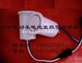 电池盒报警器