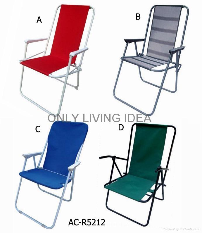 Folding Beach Chair 1