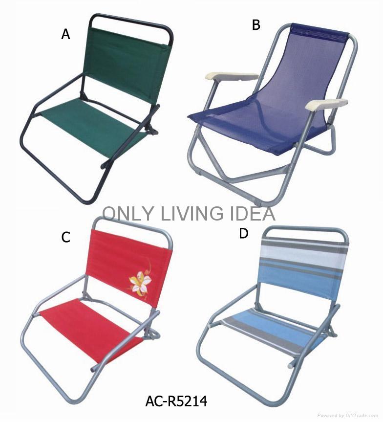 Folding Beach Chair 5