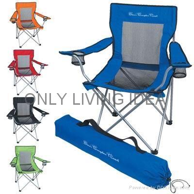 Outdoor Folding Chair 2