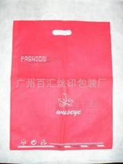 环保手挽袋