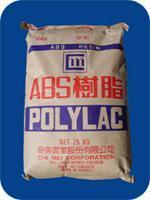 臺灣奇美 ABS 塑膠原料757、766、765、765A