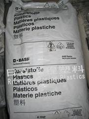 德国巴斯夫ABS 塑胶原料 GP22、 H110