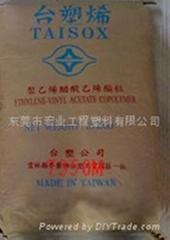 台湾台塑EVA 塑胶原料7350M、7240、630