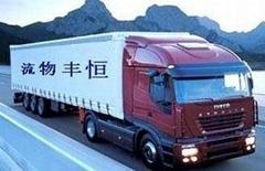上海至全国公路运输