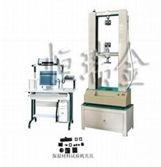 WDW电子保温材料试验机