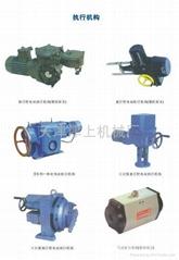 DDZ型电动单元组合仪表
