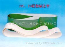 White Rubber conveyor belt( sanitary conveyor belt)