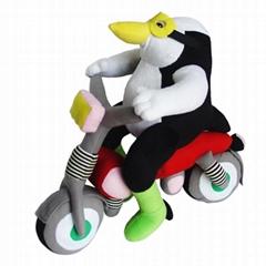 plush autocycle
