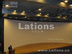 Lations投影幕