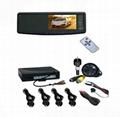 Car Mirror Parking Sensor, Car Rearview Reverse Camera System 1