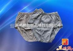 磁性保健内裤