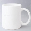 white coated mug