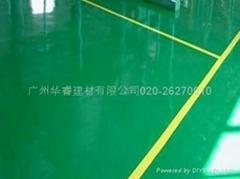 耐磨環氧樹脂地坪漆