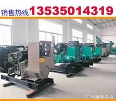 广东柴油发电机组