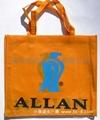 深圳环保购物袋