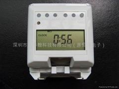 液晶喷香机控制板
