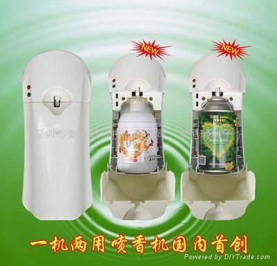 水剂喷香机 2