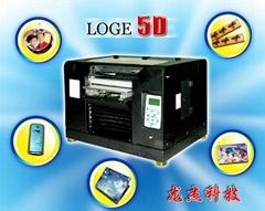 inkjet flatbed printer