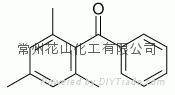 2,4,6-三甲基二苯甲酮