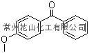 4-甲氧基二苯甲酮