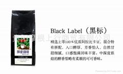 贵阳咖啡豆