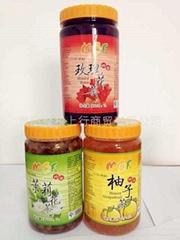 貴陽MGF蜂蜜水果茶