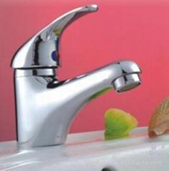 basin mixer faucet