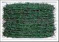 Barbed wire,Razor barbed wire