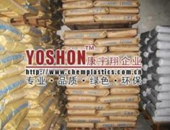 耐高温塑料工程塑胶原料400℃度专业生产供应商