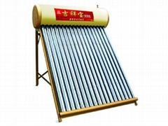 non-pressuer solar water heater