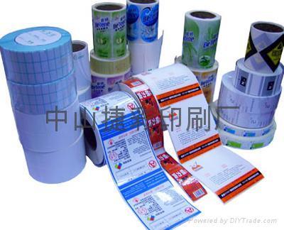 中山印刷厂不干胶印刷 1
