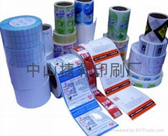 中山印刷厂不干胶印刷