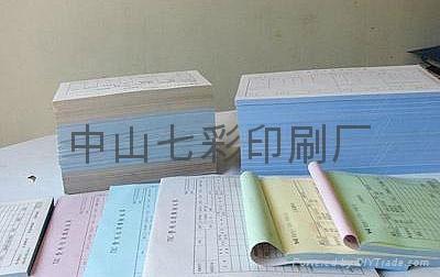 表格单据印刷 1