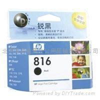 墨盒-惠普8816A黑色