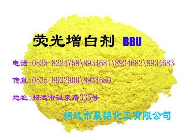 熒光增白劑BBU(四磺酸) 1
