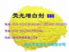 熒光增白劑BBU(四磺酸)