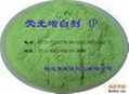 熒光增白劑4P 1