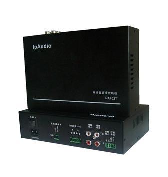 网络音频传输终端 1
