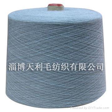 Sirdar Knitting Yarns - Rowan Yarns RYC Sirdar Sublime