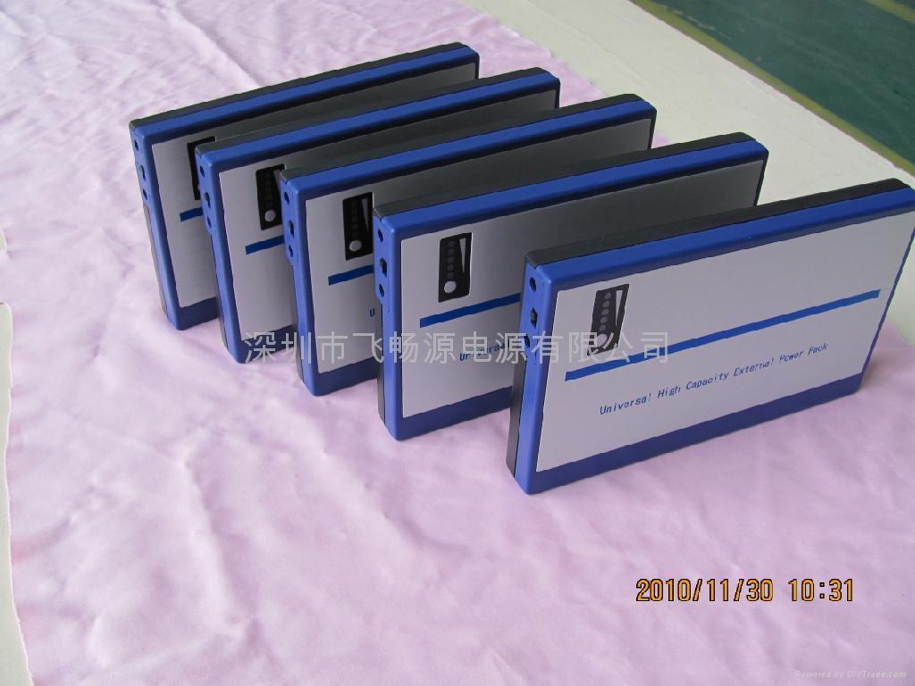 笔记本外挂电池 3