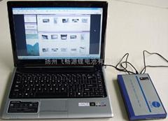 超高容量笔记本外用电池