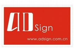 Adsign International Company Ltd