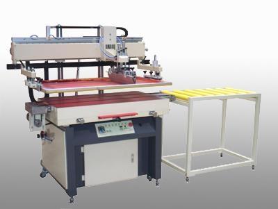 馬賽克玻璃絲印機、家電玻璃絲網印刷機、傢具木材平面絲印機 1
